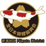 Shinkoukai Logo
